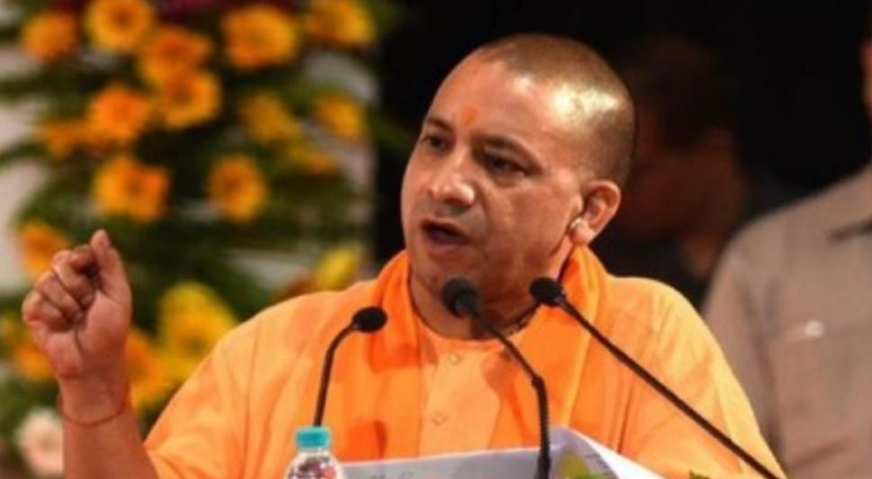 यूपी:मुख्यमंत्री योगी ने कहा, दिसंबर में एक लाख करोड़ रुपए का और निवेश होगा, बढ़ेंगे रोजगार के अवसर