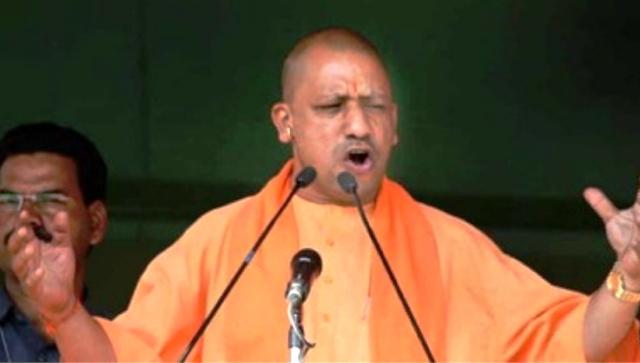 योगी बोले, तेलंगाना में भाजपा सत्ता में आयी तो निजाम की तरह भागना पड़ेगा ओवैसी को